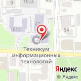 ООО Силикон Сервис