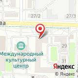 Цифроград