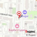 Центр этнографии русского населения Сибири