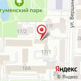 Управление уголовного розыска Управления МВД России по Томской области