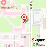Томский региональный центр крови