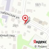 ООО БЕЛКОММЕРЦ