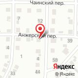 ООО Стройтекс Регион