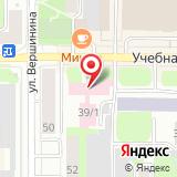 Территориальный фонд обязательного медицинского страхования Томской области