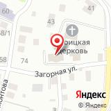 ООО АС Группа