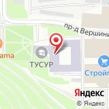 ООО Компания Промышленная Электроника