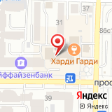 Знакомства через скайп новосибирск