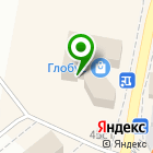 Местоположение компании Магазин товаров из Монголии