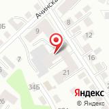 ООО Сибирский центр независимой оценки