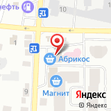 Мульти Клиник Томск