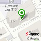 Местоположение компании Томская областная нотариальная палата