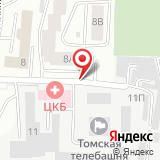 Томская центральная районная больница