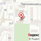 ООО Теплоцентр