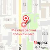 Российская медицинская ассоциация