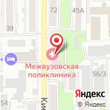 Межвузовская больница