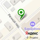 Местоположение компании Гостевая квартира