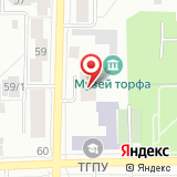 ООО Компакт-Эко-Электромонтаж