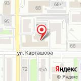 Главное Управление Центрального Банка Российской Федерации по Томской области