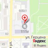 Музей торфа ТГПУ