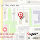 Управление Судебного департамента в Томской области