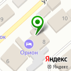 Местоположение компании Орион