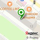 Местоположение компании Джинсы в Томске плюс