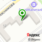 Местоположение компании Город Белокуриха