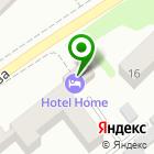 Местоположение компании HOTEL HOME