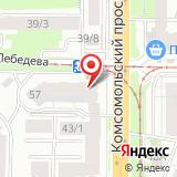 Томское проектное объединение по повышению качества проектной продукции