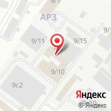 ООО Русклимат-Новосибирск