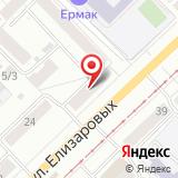 ООО ПолиграфычЪ-Томск