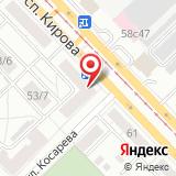 Купе-Центр