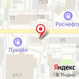 Томский отдел инспекции радиационной безопасности