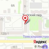 ООО Взлёт-Томск