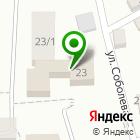 Местоположение компании Судебный участок г. Белокурихи