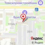 Управление вневедомственной охраны Управления МВД РФ по Томской области