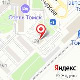 ООО Компания Сиалт