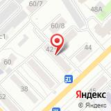Центр гигиены и эпидемиологии в Томской области