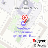 Учебно-спортивный центр им. В.А. Шевелева