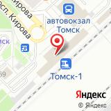 Томск-1