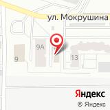 ООО Потенциал Центральной Сибири