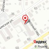ООО Диджитал Сервис