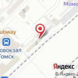 Томский линейный отдел МВД России на транспорте