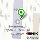 Местоположение компании Томск-Тур