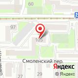 Мастерская по ремонту обуви на ул. Лебедева, 105