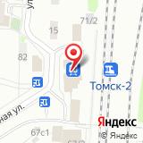 Томск-2