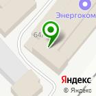 Местоположение компании Теплосервис