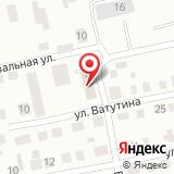 ООО Томский ветеринарный центр