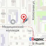 Центр копировальных и фотоуслуг на ул. Лебедева, 104