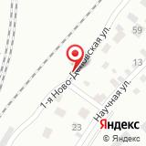 Авторемонт на Ново-Деповской